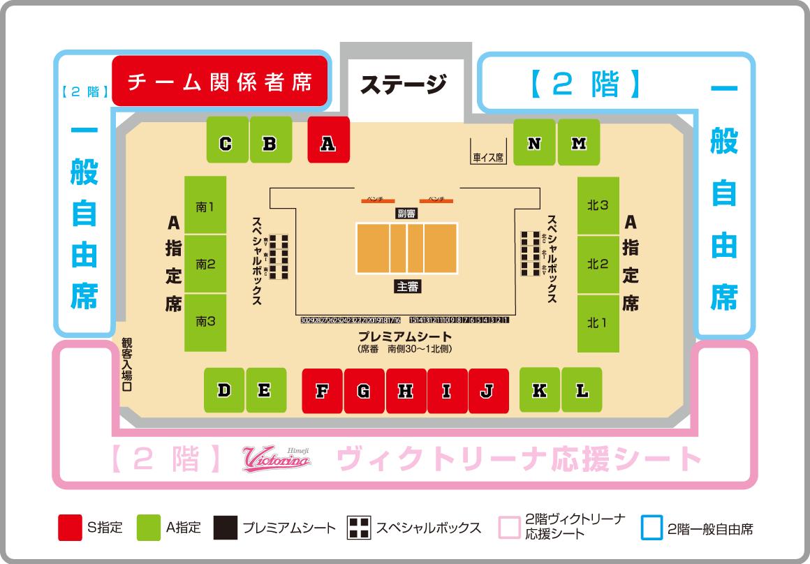座席表20191116